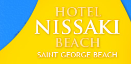 Nissaki Beach Hotel, Naxos, Saint George Beach